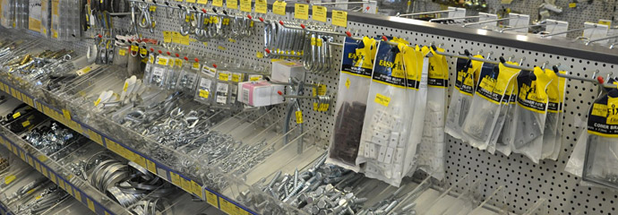 content-banners-showroom-ironmongery2